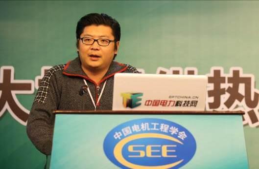 大机组供热改造与优化运行技术2014年会会议报道