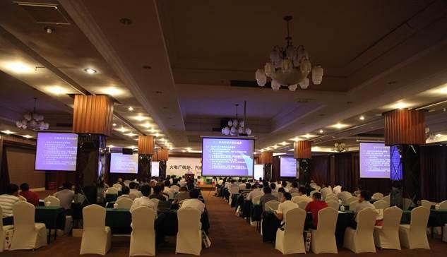 火电厂锅炉、汽机新技术与节能改造研讨会会议报道