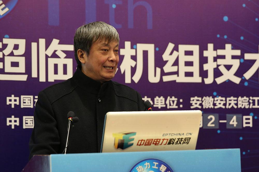 顾问集团龙辉副总工