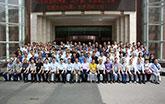 第一届空气预热器综合治理专题技术交流会