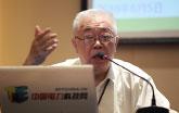 核能发电技术创新高峰论坛