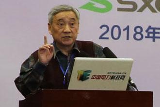 """第十届""""大机组供热改造与优化运行技术2018年会""""会议报道"""