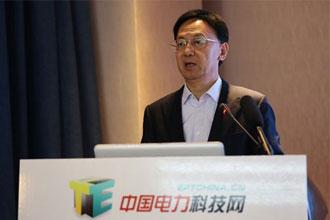 第二届热电联产远距离低能耗集中供热技术研讨会