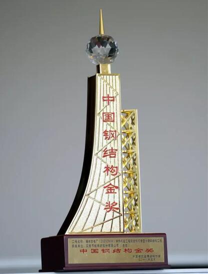 """草原上的伟大工程,双良锡林发电厂项目荣获""""中国钢结构金奖"""""""