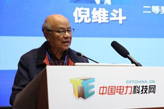 第二届燃煤锅炉耦合生物质发电技术应用研讨会会议报道