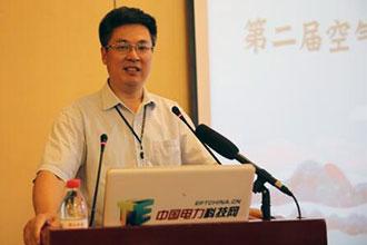第二届空气预热器综合治理专题技术交流会会议报道