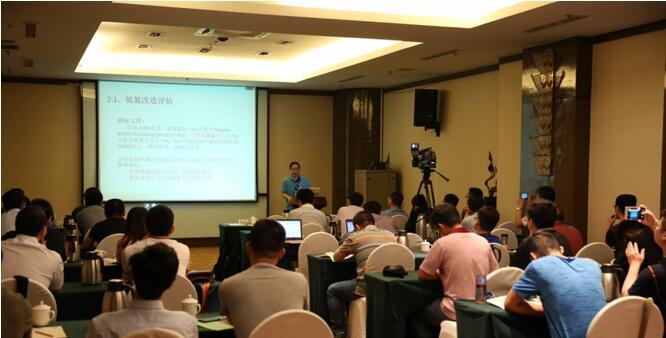 第一届燃煤电厂能效提升技术交流研讨会