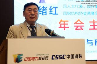 风能发电技术与应用研讨2020年会在重庆召开