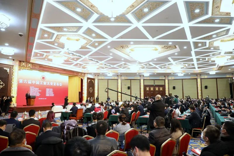 第六届中国工业大奖在京揭晓,双良再摘桂冠