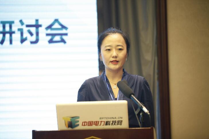 第三届煤电超低排放和节能改造技术交流研讨会