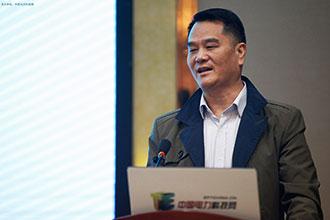 第十四届超超临界机组技术年会在湛江召开