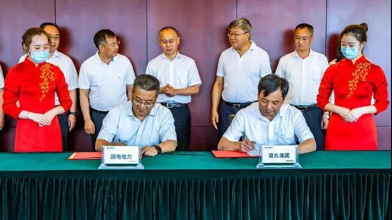 双良节能与国电电力达成战略合作