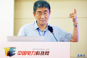 发电厂自动化信息化控制技术2021年会