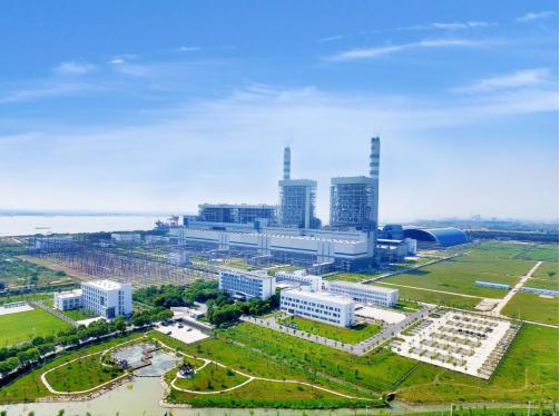 """国家能源集团江苏公司吹响改革三年行动""""冲锋号"""""""